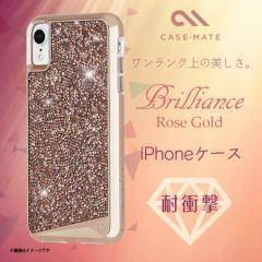 iPhone XR ハードケース CM037796 【9997】 水晶 クリスタル ストーン ワイヤレス充電対応  Rose がうがうインターナショナル