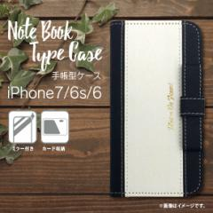 iPhone 7/ iPhone 6s/ iPhone 6 手帳型ケース GBIP-38-NANV 【1476】 epice カード収納 3トーンガーリー ネイビー おぎす商事