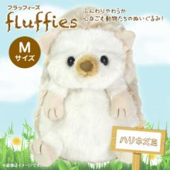 ぬいぐるみ はりねずみ ハリネズミ M ホワイト【P-3262】fluffies フラッフィーズ サンレモン