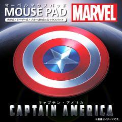 マウスパッド キャラクター PG-DMP351CTA【3512】MARVEL マーベル キャプテン・アメリカ マウスマット 盾モチーフ 5mm PGA
