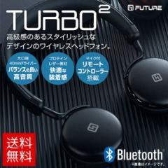 ヘッドフォン Bluetooth ワイヤレス FT11790【7901】 2WAY ブルートゥース マイク付き 有線 ブラック ロア・インターナショナル