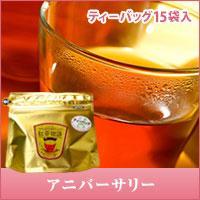 【澤井珈琲】フルーツと優しいヴァニラの紅茶 アニバーサリー anniversary ティーバッグ15袋入 紅茶