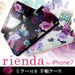 iPhone8 ケース 手帳型 iPhone7 iPhone6s iPhone6 兼用 ブランド rienda リエンダ 全面ローズブライト 花柄 内側プリント 内側ミラー