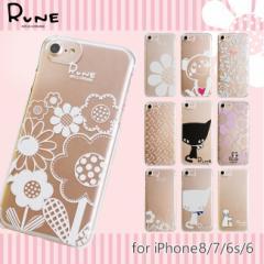 iPhone8/7/6s/6兼用ケース RUNE(ルネ) 「プリントハードケース」