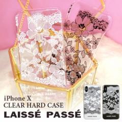 iPhoneX専用 【LAISSE PASSE(レッセ・パッセ)】 クリアハードケース 「レース」