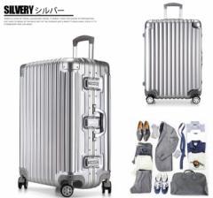旅行バッグ  Sサイズスーツケース キャリーバッグ TSAロック搭載トランク キャリーバッグ scs-70