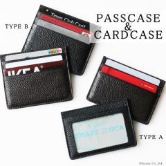 カードケース メンズ シンプル ビジネス 通勤 かっこいい パスケース 男性用 使いやすい 定期入れ 牛革 PZ-93A、PZ-95B【mlb】