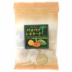 井関食品 バオバブレモネードキャンディー 80g