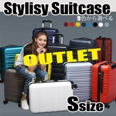 【送料無料機内持込可能】アウトレット スーツケースABS キャリーバッグ キャリーケース機内持ち込み可能 ファスナー TSAロック 小型