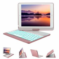 iPad pro 10.5 用 Bluetoothキーボードカバー/キーボードケース 360度回転式 7カラーLEDバックライト