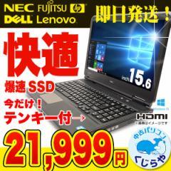 ノートパソコン 中古  NEC A4ノート Core i3 4GBメモリ 15 インチ Windows10  WPS Office 付き