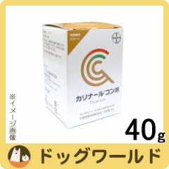 バイエル 犬猫用健康補助食品 カリナール コンボ 40g