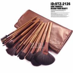 半額セール STZ-2126 メイクブラシセット 化粧ブラシセット 専用収納ケース付き 21本セット