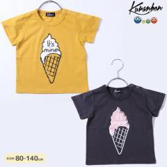 KURANBON クランボン 子供服 18春夏 ソフトクリームTシャツ ベビー キッズ ku1035079