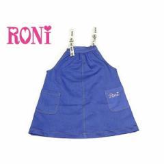 RONI ロニィ ロニー 子供服 18春 ロゴテープサスペンダー付きジャンパースカート r1781180201210