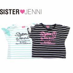 JENNI ジェニィ ジェニー 子供服 18夏 天竺ボーダー半袖Tシャツ je88126