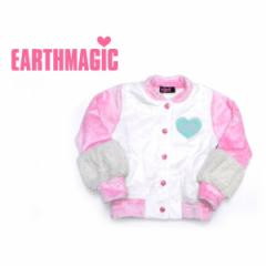 EARTHMAGIC アースマジック 子供服 17秋冬 シルキーファージャケット ea37312216