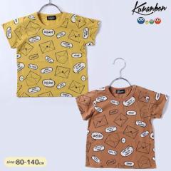 KURANBON クランボン 子供服 18春夏 レター総柄Tシャツ ベビー キッズ ku1035078