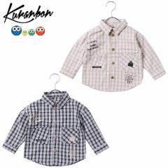 30%OFF セール 【返品・交換不可】 KURANBON クランボン 子供服 18春夏 デザインチェックシャツ ベビー キッズ ku1035032