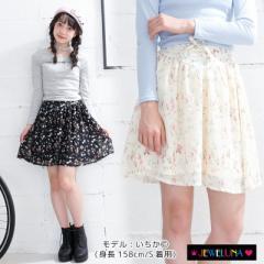 JEWELUNA ジュエルナ 子供服 18春夏 花柄シフォンスカート jw1025052