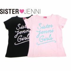 JENNI ジェニィ ジェニー 子供服 18夏 ベア天竺半袖Tシャツ je87833