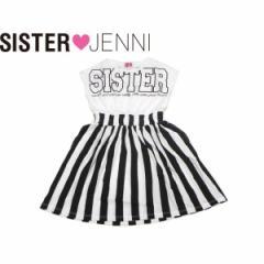 JENNI ジェニィ ジェニー 子供服 18夏 ソフト天竺ワンピース je88010