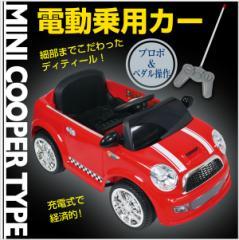 【新商品】電動乗用カーCR CR1405