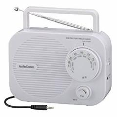 送料無料 OHM AM/FM ポータブル ラジオ RAD-F3160M-W ホワイト
