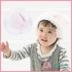 【送料無料】耳付き帽子 女の子用 子供用  46cm〜48cm ER2630
