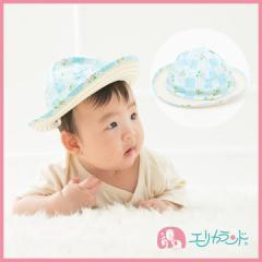新生児帽子 花柄 42cm 44cm ER1680