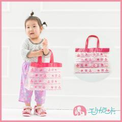 【送料無料】ビーチバッグ 可愛い ピンク マリン柄 女の子用 ERBAGC
