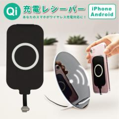 ワイヤレス充電 Qi充電 置くだけ充電 iphone8 充電器 タイプc Type-C ワイヤレス充電シート ワイヤレス充電器 iphone android qi充電
