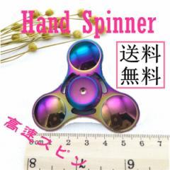 HAND SPINNER パッケージ付き ストレス解消 集中力を高める ハンドスピナー