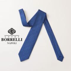 LUIGI BORRELLI ルイジ ボレッリ ネクタイ ブルー系 シルク100%