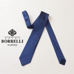 LUIGI BORRELLI ルイジ ボレッリ ネクタイ 無地 ブルー シルク100%