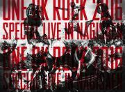 ◆初回プレス★10%OFF+送料無料☆ONE OK ROCK 2DVD【ONE OK ROCK 2016 SPECIAL LIVE IN NAGISAEN】18/1/17発売