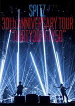 """◆通常盤☆10%OFF+送料無料☆スピッツ DVD【SPITZ 30th ANNIVERSARY TOUR""""THIRTY30FIFTY50""""】17/12/27発売"""