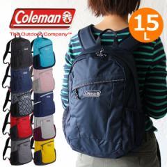 コールマン リュック ウォーカー15 coleman walker-15 walker15 デイパック バックパック 2018年版