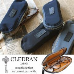 ポイント10倍 クレドラン メガネケース CLEDRAN RENVO GLASS CASE レンボ 日本製 メンズ 眼鏡ケース ガジェットケース ペンケース ポーチ