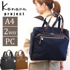 ポイント10倍 カナナプロジェクト リュック kanana project アクティブリュック PJ3-3rd 59713 横型 2WAY エース 竹内海南江  正規品