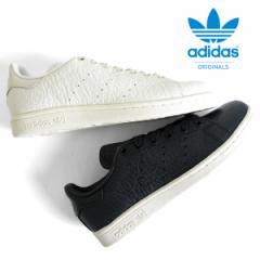 [SALE] adidas アディダス キルトレザー スタンスミス STAN SMITH BB0037 BB0036 CER49 オリジナルス スニーカ