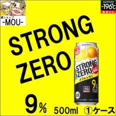 【1ケース】サントリー -196℃ダブルレモン 500ml【チューハイ】【スピリッツ】【ストロングゼロ 0 ZERO ぜろ】