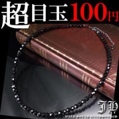 ★送料無料 大粒 5mm スピネル カット ネックレス ブラックカットBeads使用 シンプル メンズ 【zan1-t】