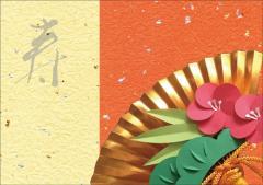 ペーパー・ランチョンマット『お正月 寿扇』 10枚入 (B4版)  LUN-195