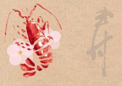 ペーパー・ランチョンマット『お正月 海老寿』 10枚入 (B4版)  LUN-200