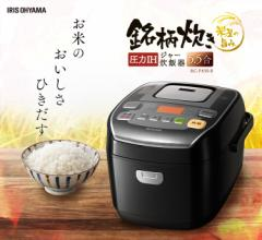 圧力IHジャー炊飯器 5.5合 銘柄炊き 炊飯器 圧力方式 圧力IH炊飯器 米 RC-PA50-B アイリスオーヤマ 送料無料