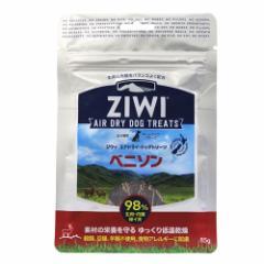 【ジウィピーク】 ZiwiPeak グッドドッグ・トリーツベニソン85g ziwipeak おやつ トリーツ ドックフード