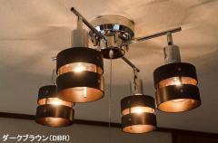 【今だけこのお値段】モダンシーリングライト 4灯 クロス DBR/NA
