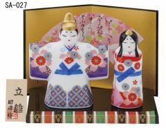 優雅な立ち雛  ひな祭り 陶製の雛人形 お孫さん、娘さんのプレゼントに