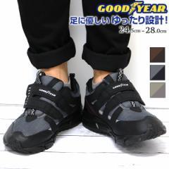 即納 あす着 送料無料 スニーカー ローカット メンズ 靴 GOOD YEAR GY-8083